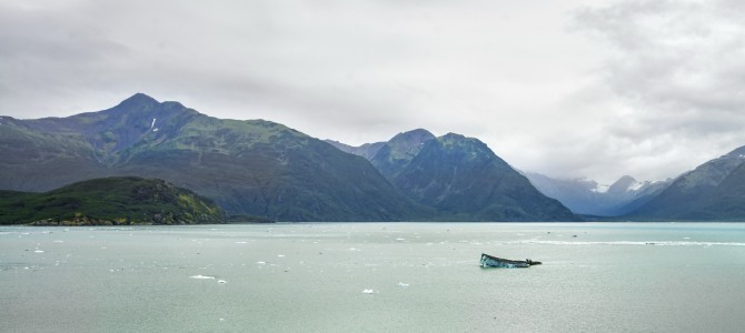 Alaska, An Excellent Choice ~ Day 5, Hubbard Glacier